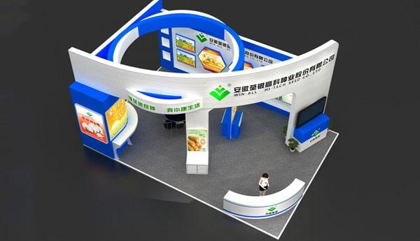 2012中国种子展